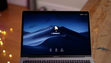 mojave changes features 390x220 - خطوات تثبيت النسخة التجريبية لأحدث إصدار من نظام macOS Mojave