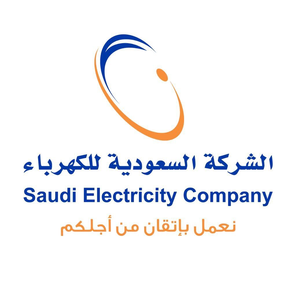 السعودية - أسهل طريقة لإلغاء الاشتراك في برنامج تيسير الخاص بالشركة السعودية للكهرباء