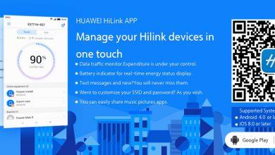 22222 390x220 - تطبيق Huawei HiLink للتحكم في المودم الخاص بك، يعمل على أجهزة الآيفون والأندرويد