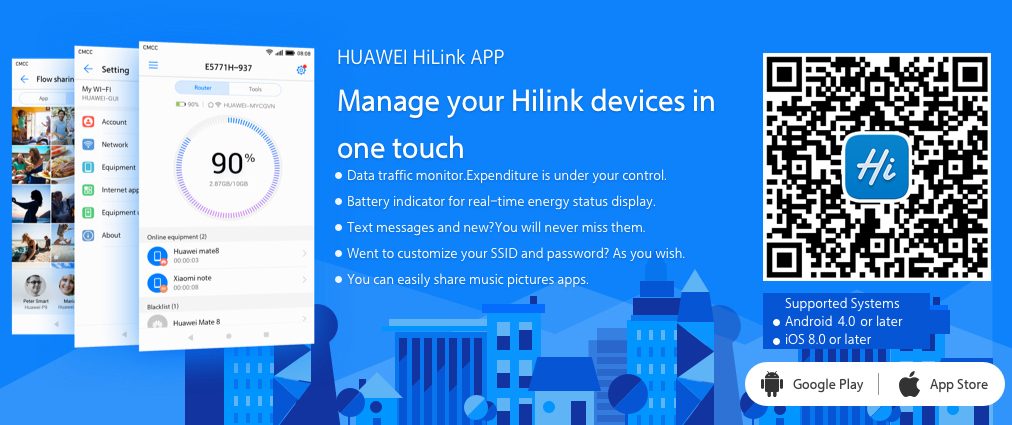22222 - تطبيق Huawei HiLink للتحكم في المودم الخاص بك، يعمل على أجهزة الآيفون والأندرويد
