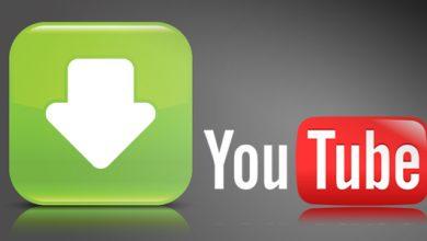 282732 390x220 - أفضل 4 طرق مجانية لتحويل أي مقطع يوتيوب إلى MP3 وتحميله على جهازك