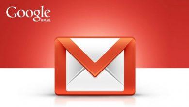 Gmail logo 390x220 - تطبيق Gmail يحصل على ميزة الوضع السري الآن على أندرويد، تعرف على مميزاتها