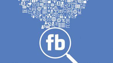 """a824c2a2 c773 4ab6 9192 61656c5290a7 390x220 - فيسبوك تعمل على اختبار ميزة """"أشياء مشتركة"""" لتكوين صداقات جديدة"""