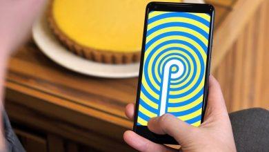 android pie 3 390x220 - كل ما تحتاج معرفته عن مميزات نظام Android 9 Pie الجديد المقدم من جوجل
