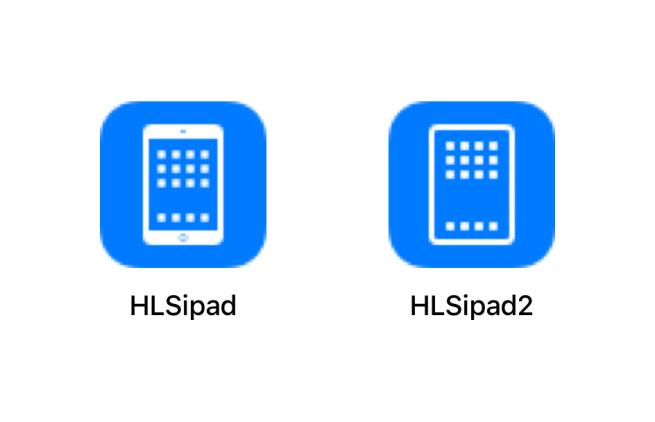 hlsipad - نظام التشغيل iOS 12 يحتوي على أيقونة تكشف عن شكل أجهزة آيباد برو القادم