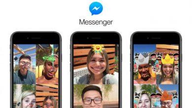 medium 2018 08 08 96fff82709 390x220 - فيسبوك يقدم ألعاب جديدة ومسلية لتطبيق ماسنجر تستخدم الواقع المعزز والكاميرا