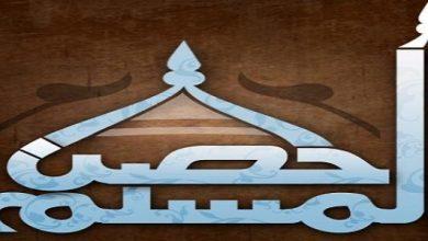 المساء حصن المسلم 390x220 - تطبيقاذكار المسلم - الصباح والمساء يتضمن أدعية عديدة متنوعة، بدون انترنت
