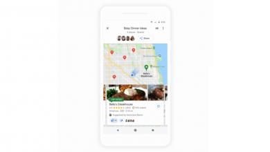 """قوقل 390x220 - جوجل تضيف رسمياً ميزة جديدة """"قرر مع الأصدقاء"""" إلى خرائط جوجل"""
