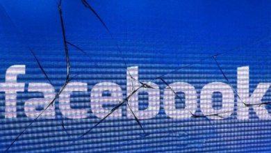 1813661 cdeabcfaedebdcccaffa 1538127831 359 640x480 390x220 - عاجل: بيان من مارك زوكربيرج مؤسس فيسبوك يعلن تعرض 50 مليون حساب للاختراق