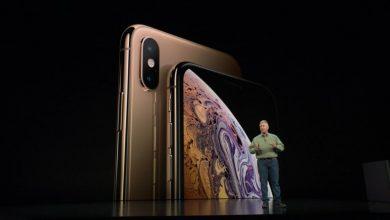 2018 09 12 10h39mn46s iphone x 2018 390x220 - رصد نتائج اختبارات الأداء لهواتف آبل الجديدة XS و XS Max والكشف عن الذاكرة العشوائية