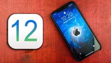 9 2 390x220 - المشاكل البارزة في نظام التشغيل الجديد iOS 12 وعرض حلولها