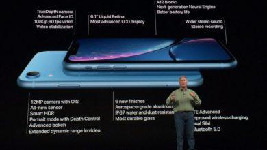 Apple iPhone Xr is now official LCD screen Face ID plenty of colors 390x220 - الحكومة الأمريكية ترفض إطلاق آيفون XR وقد يكون هذا سبب في تأخيره
