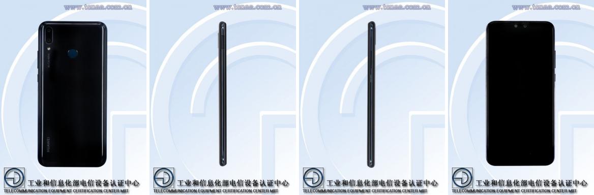 Screenshot 16 - تسريب الصور والمواصفات الكاملة لهاتف هواوي Huawei Y9 2019 عبر هيئة الإتصالات الصينية