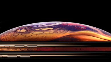Screenshot 2018 09 12 iPhone XS 1024x417 390x220 - آبل تكشف عن أسعار بطاريات آيفون الجديدة 2018 مع وضع ضمان للهواتف في حال فقدانها أو سرقتها