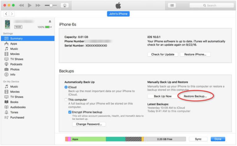 Screenshot 21 2 - هكذا تستطيع بسهولة استعادة جهات الاتصال المحذوفة على أجهزة آيفون وآيباد