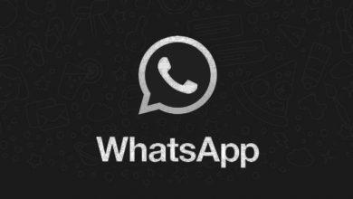 WhatsApp Dark 1024x560 390x220 - واتساب تستعد لتوفير خاصية الوضع الليلي إلى تطبيقها قريباً