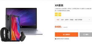 Xiaomi XR bundle 300x184 - شاومي تسخر من جوالات آبل الجديدة، آيفون XS و XS Max و XR بطريقة ذكية