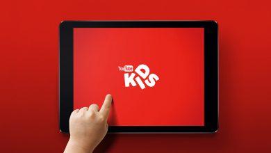 YouTube Kids 390x220 - تعرف على كيفية تفعيل أدوات تقييد المحتوى الجديدة على يوتيوب كيدز لحماية أطفالك