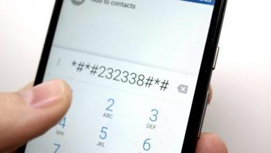 cover 16 390x220 - تعرف على الأكواد السرية لجوالات الآيفون، تسمح لك بالوصول إلى إعدادات ومعلومات النظام