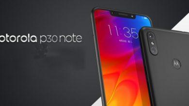 gsmarena 001 352 390x220 - موتورولا تكشف رسمياً عن الجوال Motorola P30 Note مع شاشة 6.2 إنش وبطارية ضخمة