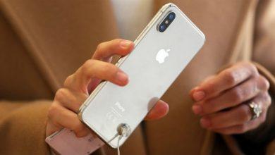 iPhone X 2017 390x220 - شركة الإتصالات الصينية تؤكد هواتف آيفون ستأتي ثنائية الشريحة والتي سيعلن عنها في مؤتمر آبل