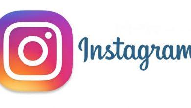instagram 390x220 - انستجرام تقدم ميزة شريط اختصارات الرموز التعبيرية لتسهيل الردود