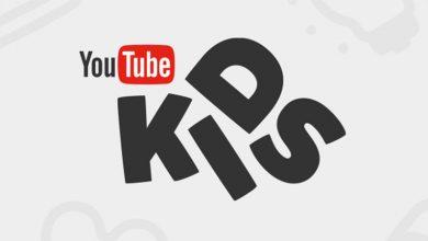 kids app 450 800 390x220 - تطبيق يوتيوب كيدز Youtube Kids - النسخة المخصصة للأطفال من تطبيق اليوتيوب الشهير