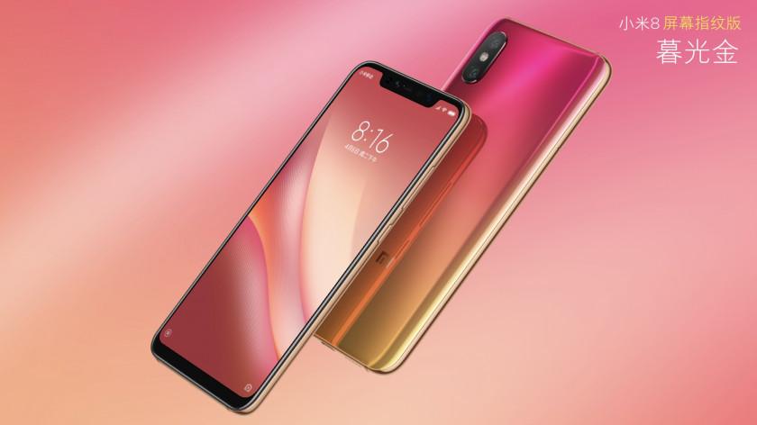 mi 8 screen fingerprint - شاومي تزيح الستار رسمياً عن هاتفي Mi 8 وMi 8 Youth مع تقنيات مميزة