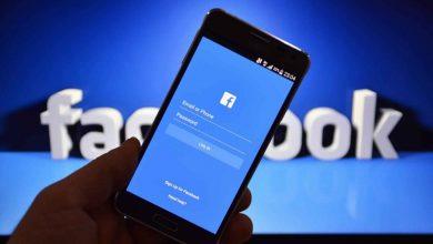 البحث في فيسبوك دون حساب شخصي عليه 1320x880 390x220 - فيسبوك تروج لـ المحادثات الجماعية من جديد بزيادة عدد المضافين إلى 250 شخص
