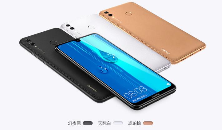 11 2 - الإعلان الرسمي عن هواتف هواوي الجديدة إنجوي ماكس وإنجوي 9 بلس