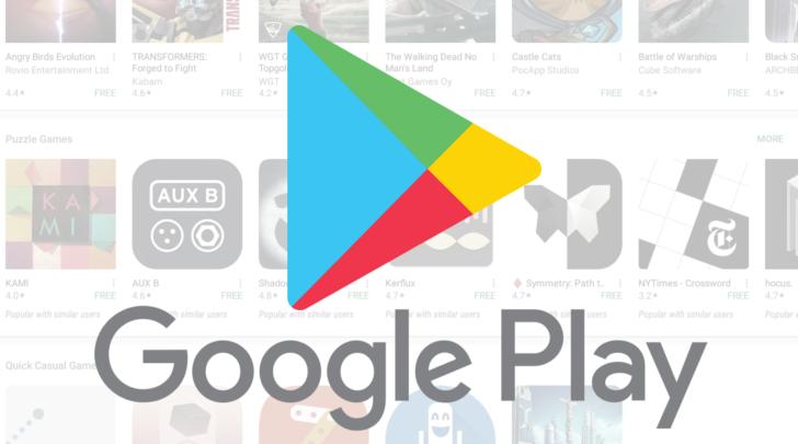 2 11 - أفضل التطبيقات والألعاب الجديدة لهذا الأسبوع لهواتف الأندرويد