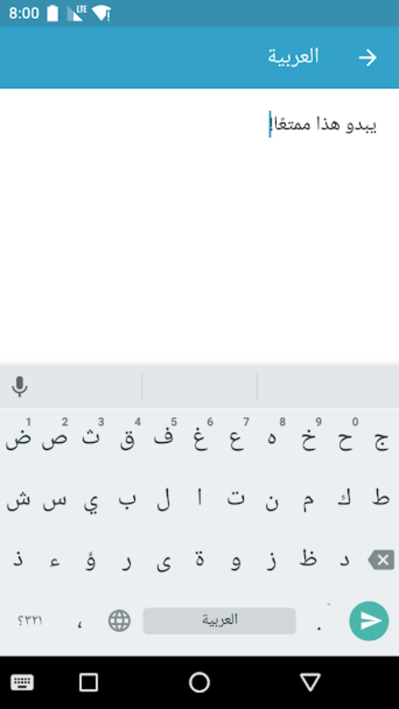 3333.webp  1 - تطبيق SayHi Translate لترجمة محادثاتك الصوتية فوريًا لتسهيل تواصلك مع الآخرين