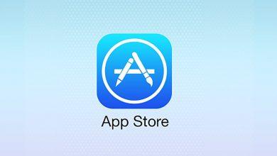 81512f0d68 390x220 - 5 تطبيقات وألعاب مدفوعة أصبحت مجانية لفترة محدودة لأجهزة الآيفون