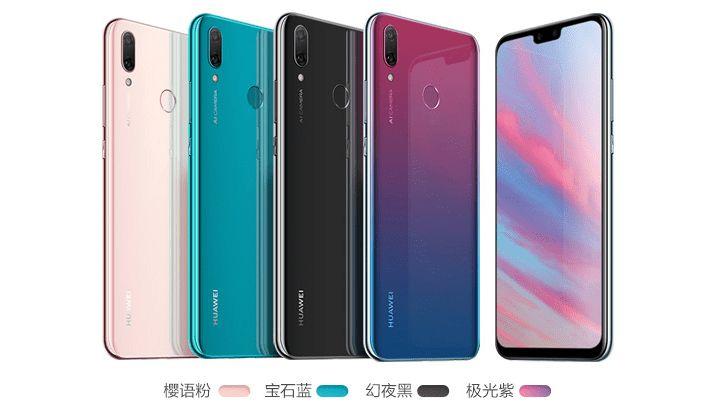9 3 - الإعلان الرسمي عن هواتف هواوي الجديدة إنجوي ماكس وإنجوي 9 بلس