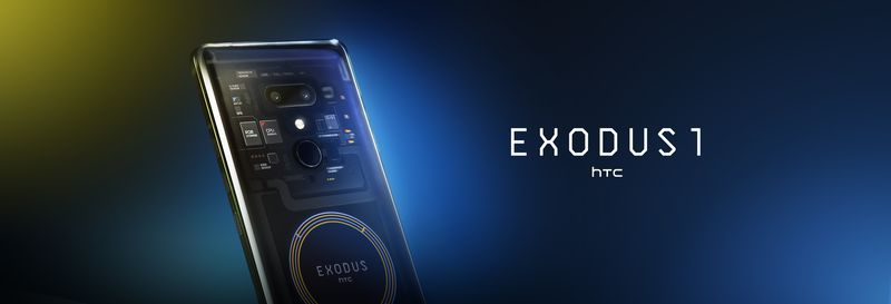 Exodus KV logo Exodus htc - شركة HTC تكشف رسمياً عن هاتف Exodus 1 مع تقنية بلوك تشين