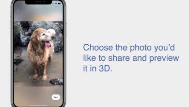 Facebook now lets you turn your regular photos into 3D 390x220 - فيسبوك تطلق ميزة جديدة تسمح بنشر صور ثلاثية الأبعاد 3D عبر تطبيقها
