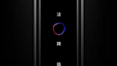 Honor Magic 2 new teaser 390x220 - اونور تكشف عن فيديو تشويقي جديد يوضح التصميم المنزلق لجوالها القادم Honor Magic 2