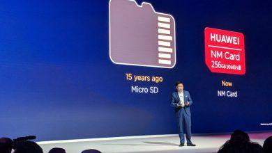 Huawei NM Card micro sd 1 1200x800 1 390x220 - تعرف على ذاكرة النانو التي كشفت عنها هواوي والتي ستستبدل MicroSD بجوالاتها الجديدة