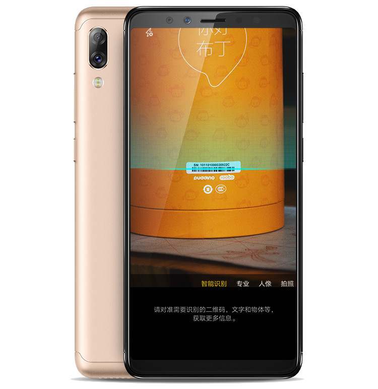 Lenovo K5 Pro - لينوفو تكشف رسمياً عن الهواتف الذكية K5 Pro وK5s وS5 Pro مع تقنيات مميزة وسعر رخيص