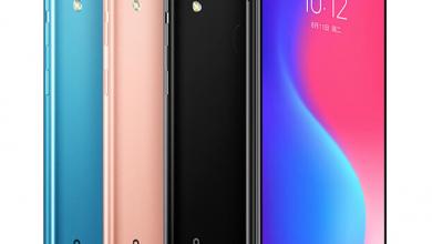 Lenovo S5 Pro 390x220 - لينوفو تكشف رسمياً عن الهواتف الذكية K5 Pro وK5s وS5 Pro مع تقنيات مميزة وسعر رخيص