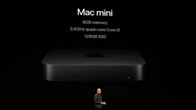 Mac Mini 1170x610 390x220 - مؤتمر آبل: آبل تعلن عن الجهاز الجديد Mac Mini مع تحديثات مميزة