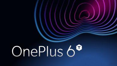 OnePlus 6t 750x430 390x220 - ون بلس تكشف عن مسابقة يمكنك من خلالها الفوز بجوال 6T القادم بطريقة سهلة