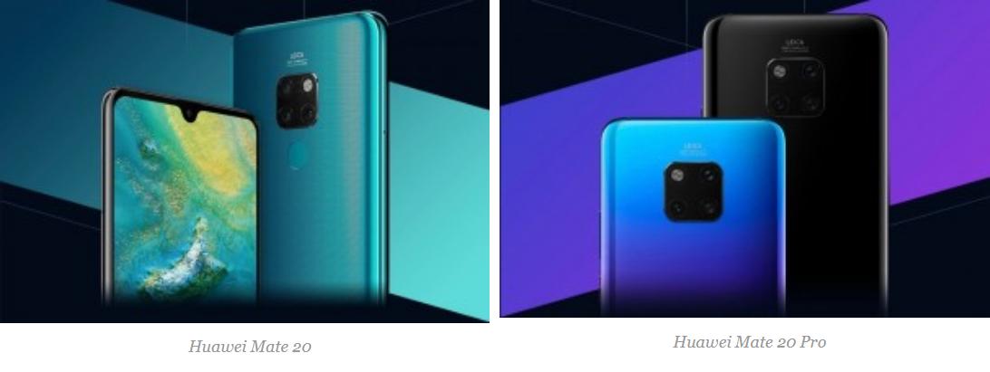 Screenshot 5 3 - هواوي تعلن رسمياً عن الهاتفين الرائدين Huawei Mate 20 و Huawei Mate 20 Pro