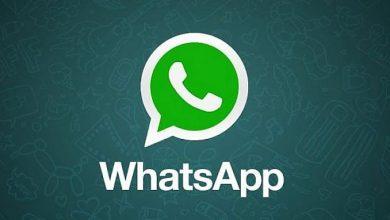 WhatsApp 630×344 1mvlgk8qg8tsfef6xcspstgilpjnfy1e03s1viaj6mkk 390x220 - خلل يصيب تطبيق واتساب بعد تحديث مستخدمي الآيفون نظام التشغيل إلى iOS 12.1