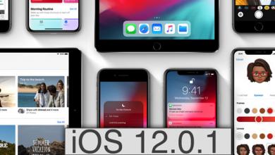 iOS 12 1 390x220 - آبل تطلق تحديث iOS 12.0.1 لحل مشاكل الشحن والاتصال في الهاتفين Xs و XS Max