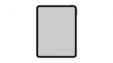 iPad Pro 1024x512 390x220 - تسريب رمز يخص جهاز iPad الجديد في نظام تشغيل iOS يكشف عن تصميمه القادم