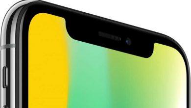 iphone x notch e1512853378138 390x220 - آبل تسجل براءة اختراع جديدة تكشف عن تصميم جديد للآيفون بدون نوتش علوي