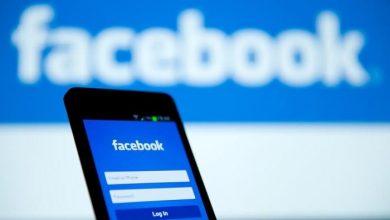 medium 2018 10 13 b551dccf5b 390x220 - فيسبوك تكشف عن طريقة سهلة لمعرفة إذا كان حسابك قد تأثر بآخر الاختراقات