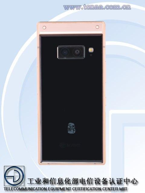samsung sm w2019 flip phone 5 - مع اقتراب الإعلان الرسمي، ظهور صور ومواصفات جوال سامسونج W2019 بسعر 9,200 ريال
