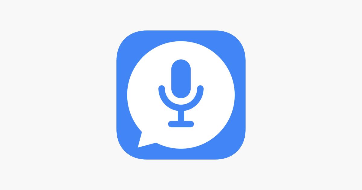 1200x630wa 1 - تطبيق Shadowing - English Speaking Exercise الأفضل لتعلم اللغة الانجليزية